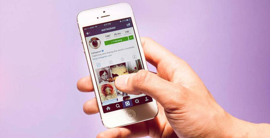 Инстаграм - вход на страницу с телефона (войти полная версия)