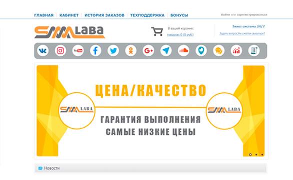 smmlaba-отзывы-сервис